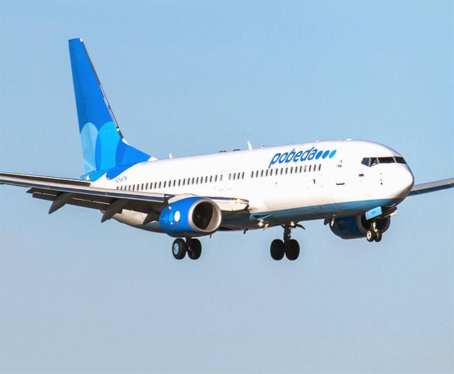 Билеты на самолет low cost цены на билет на самолет до питера из москвы