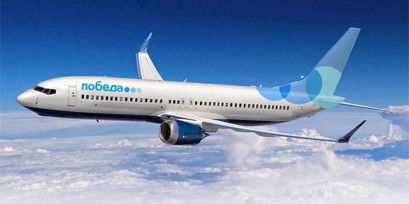 Авиабилеты купить авиакомпания стоимоть билетов на самолет москва - владикавказ