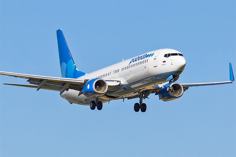 Авиакомпания-лоукостер Победа