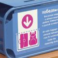 Правила перевозки багажа лоукостера Победа