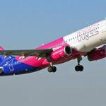 Венгерская авиакомпания-лоукостер Wizz Air