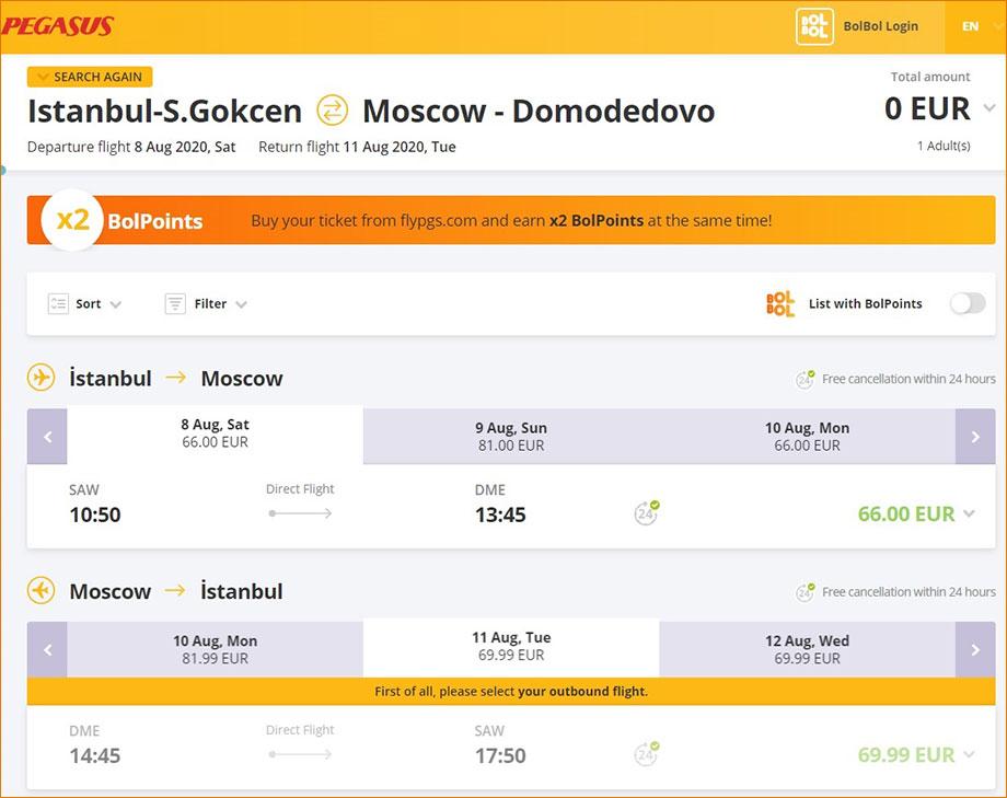 Рейсы лоукостера Пегасус Москва-Стамбул - расписание и цены 2020 года