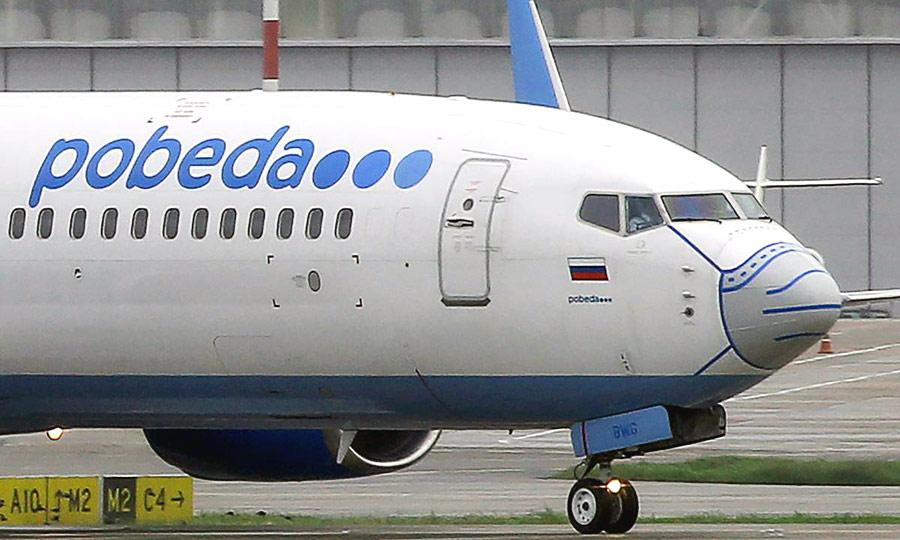 """Полеты авиакомпании """"Победа"""" после пандемии COVID-19"""