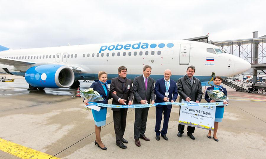 """Рейсы авиакомпании """"Победа"""" в Германию"""
